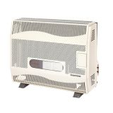 Газовый конвектор Hosseven HHS-11V Fan