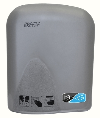 Пластиковая сушилка для рук BXG 165C